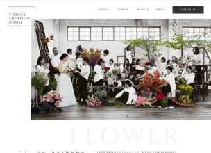 HIBIYA-KADAN FLORAL CO., LTD.